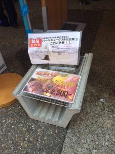 U次郎(バーベキューグリル)コンクリート製近況報告
